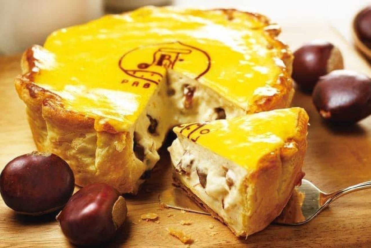 渋皮栗がたっぷり入った秋のチーズタルト