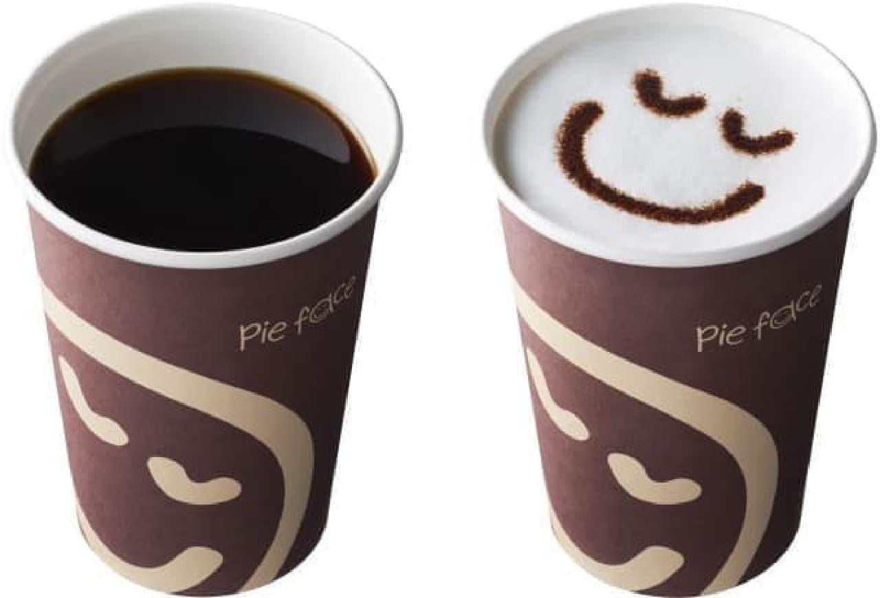 左:パイフェイスブレンドコーヒー(340円) 右:パイフェイスラテ(380円)