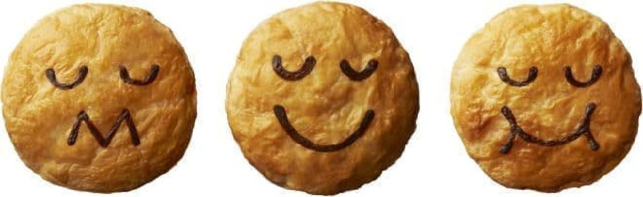 どのパイに何が入っているか、分かるかな?