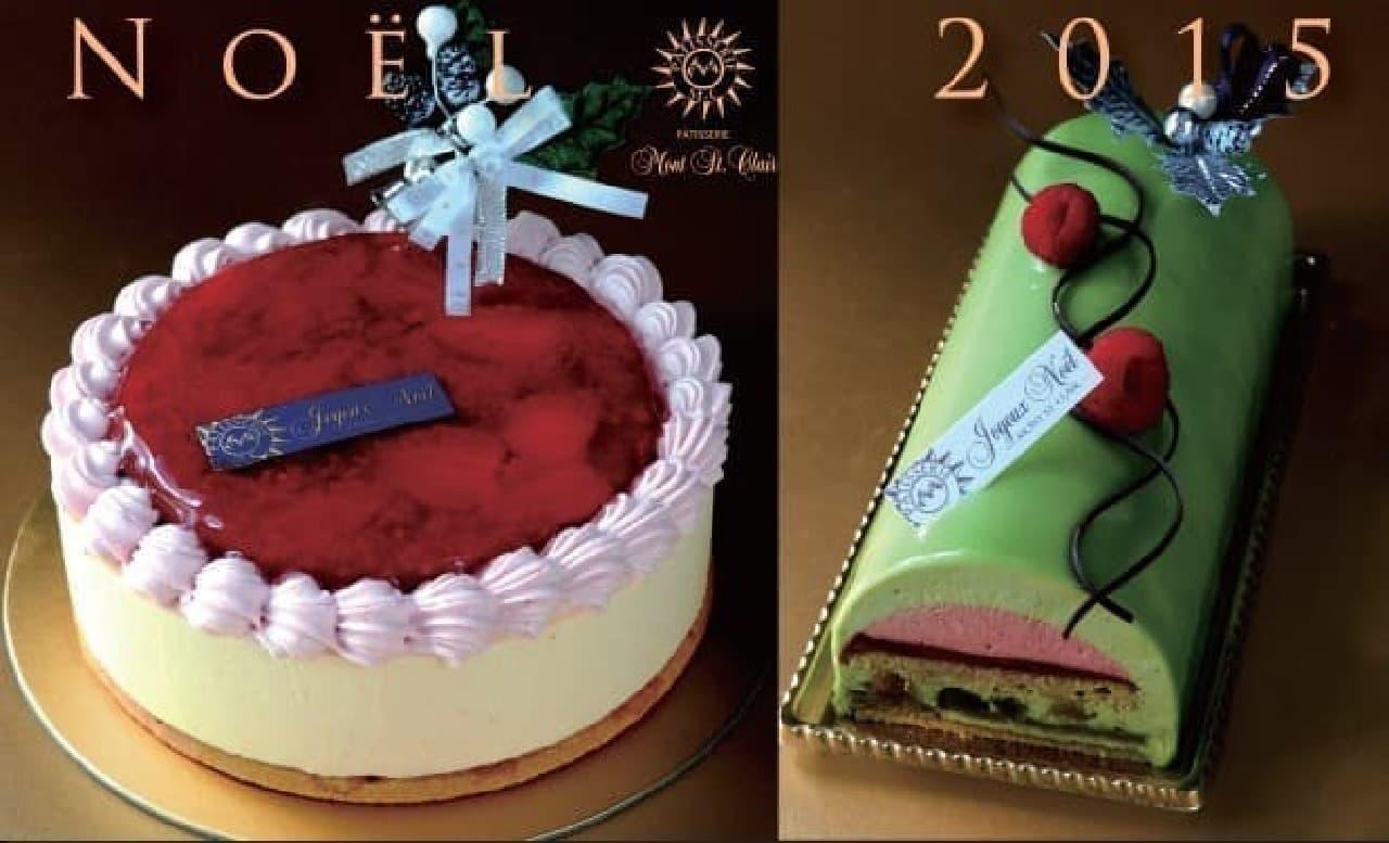 新作ケーキ「ギルランド」(左)、「サンパティ」