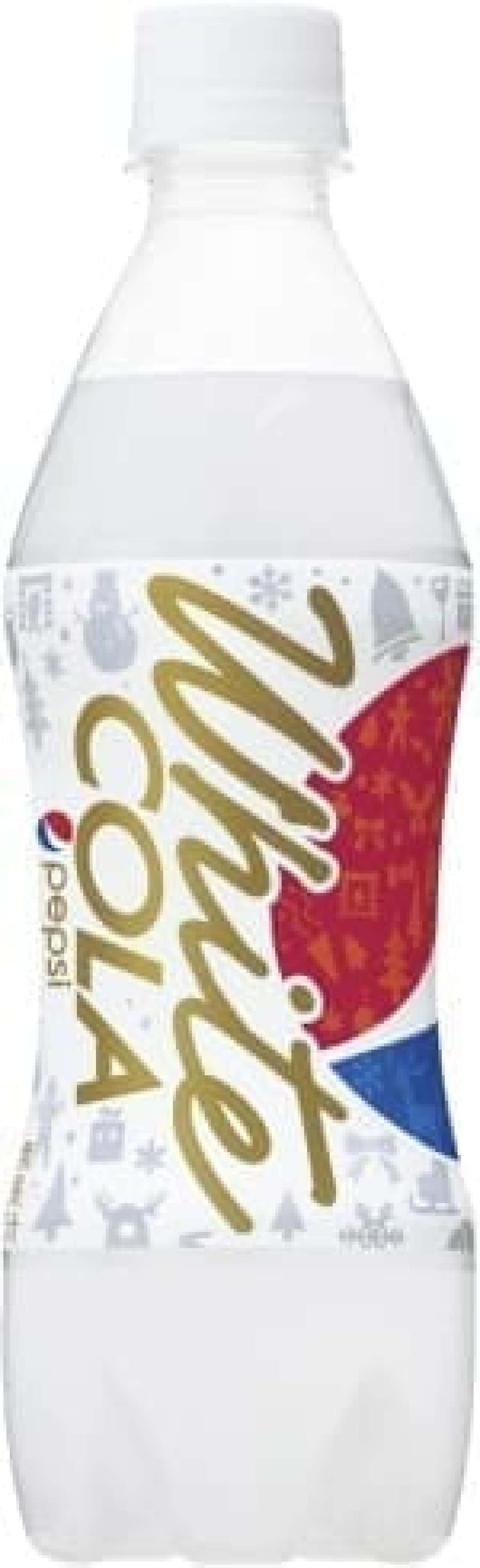 ほんのりシトラスが香るホワイトコーラ