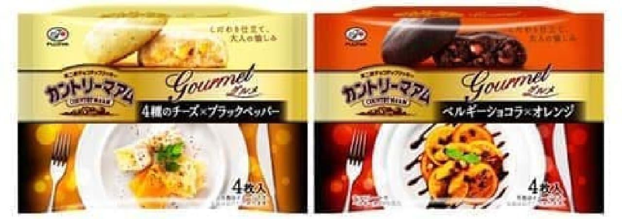 グルメなカントリーマアム登場!