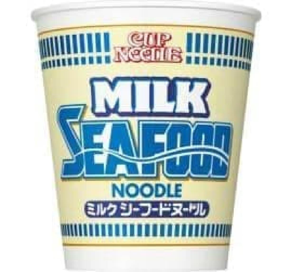 ミルクシーフードヌードルの季節到来!