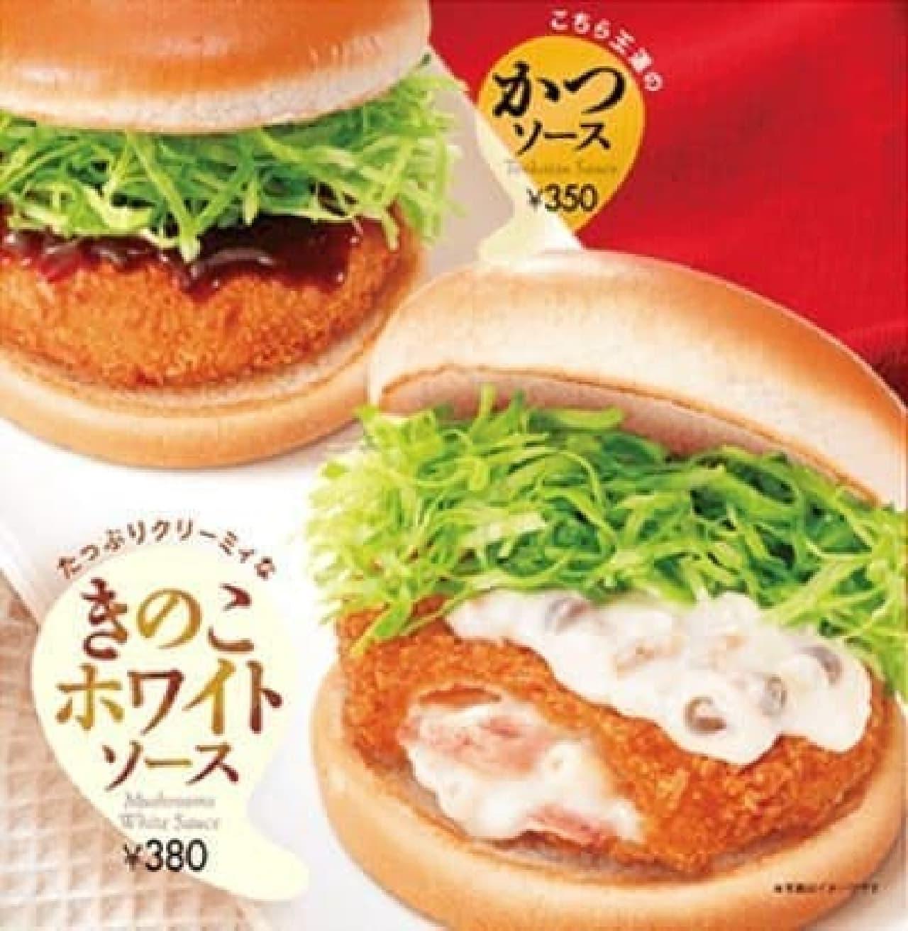 「海老グラタンコロッケ」のサンド2種が登場!
