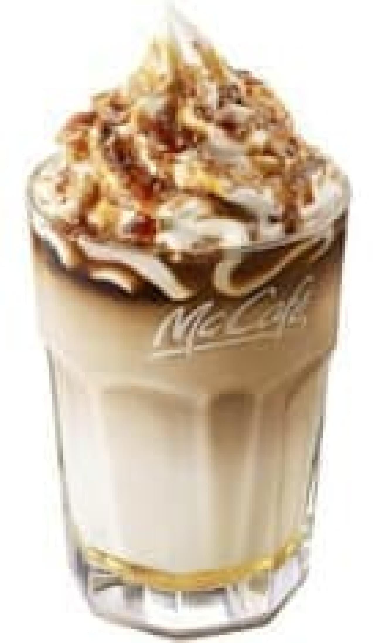 アイスクリームブリュレラテ