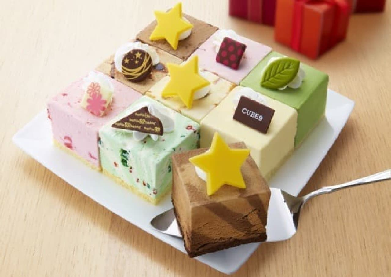 人気のフレーバー9種類が一堂に会するアイスケーキ!