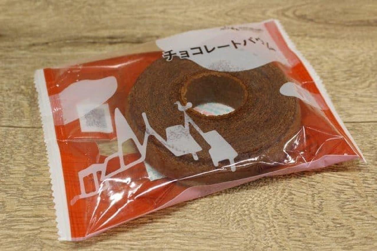 ローソンの「チョコレートバウム」と勝負!