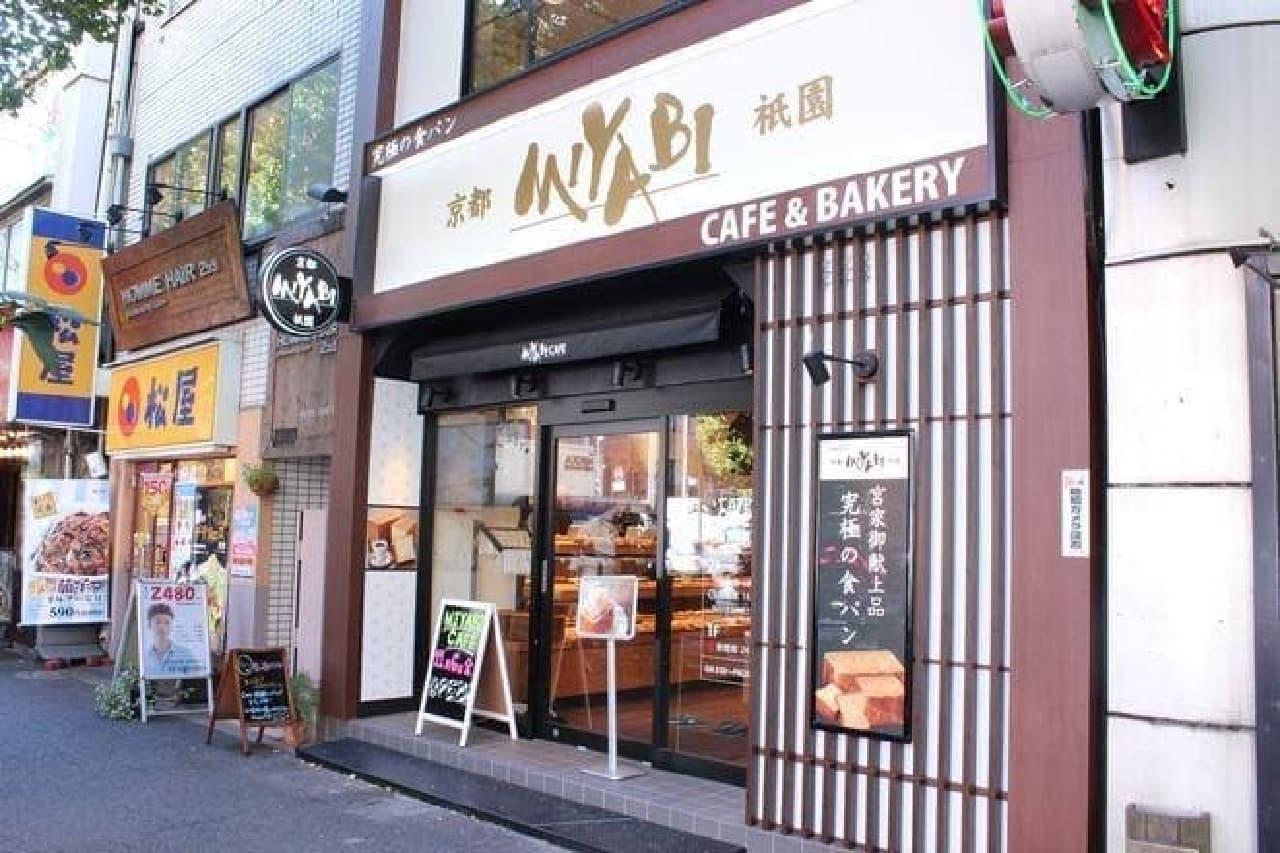 飲食店も多い大通り沿い