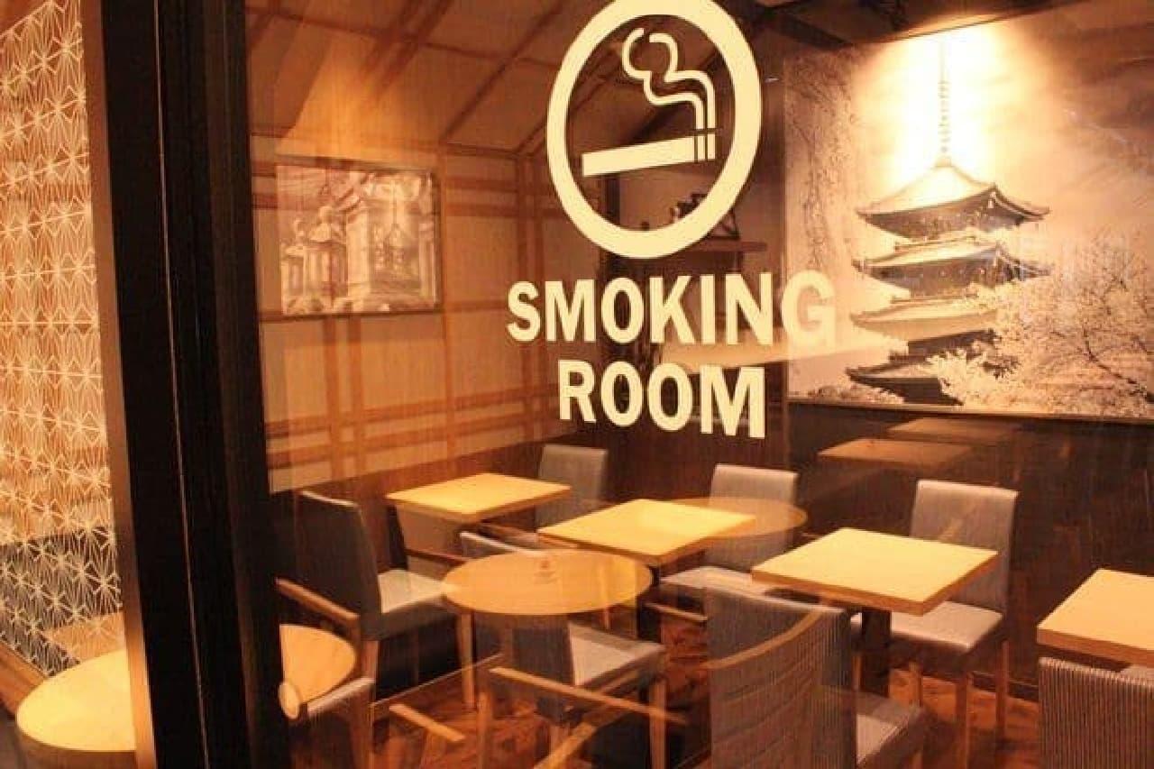 喫煙席も充実!