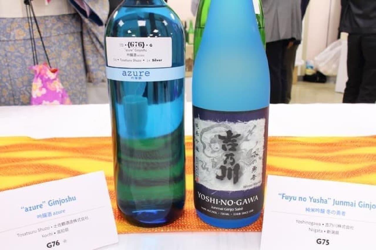 高知県(左)、新潟県(右)の酒蔵が作ったもの