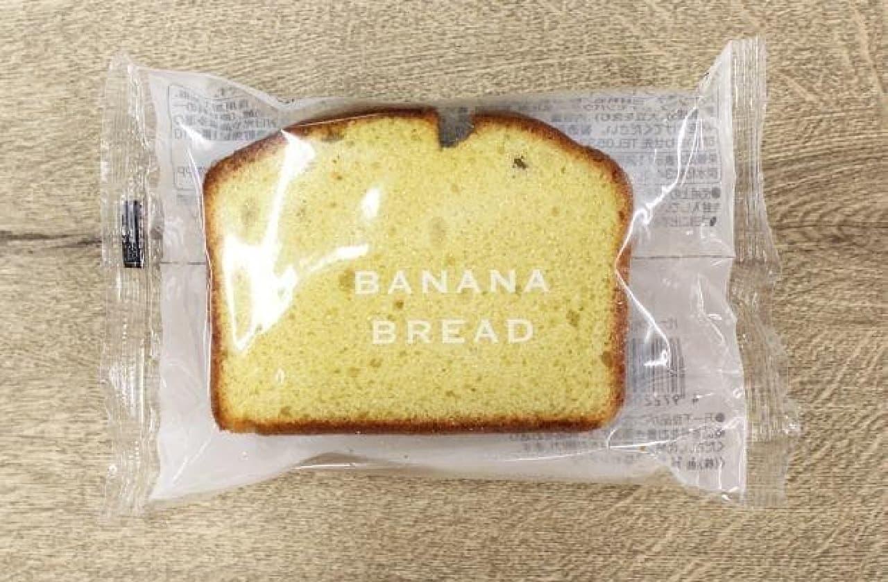 ファミマの新顔スイーツ「バナナブレッド」
