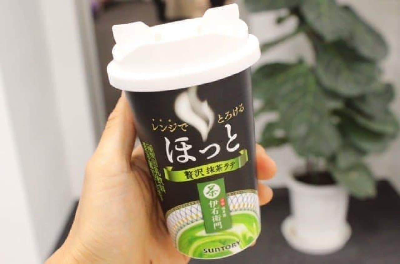 抹茶ラテって、あったかい状態で飲むのが一番おいしいかも