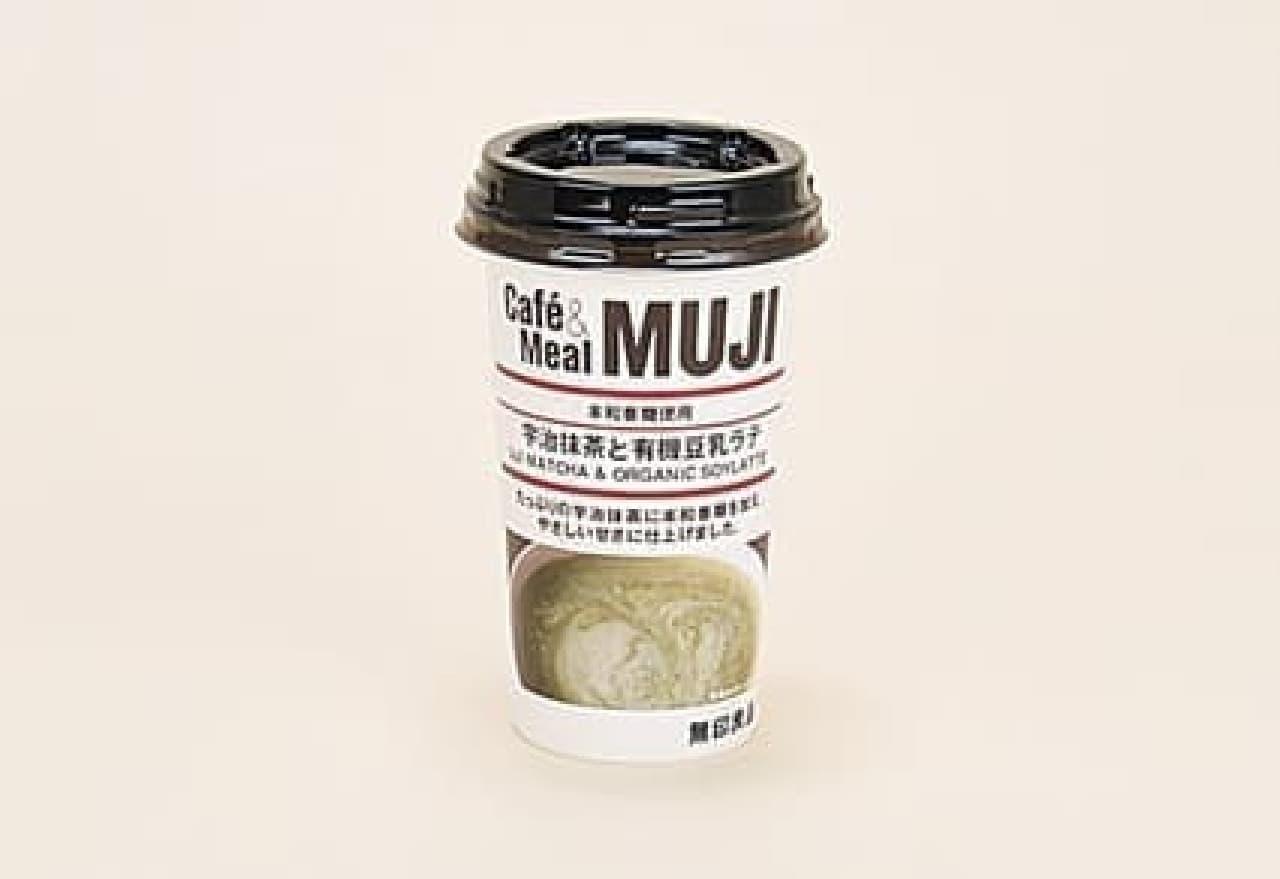 宇治抹茶と有機豆乳ラテ