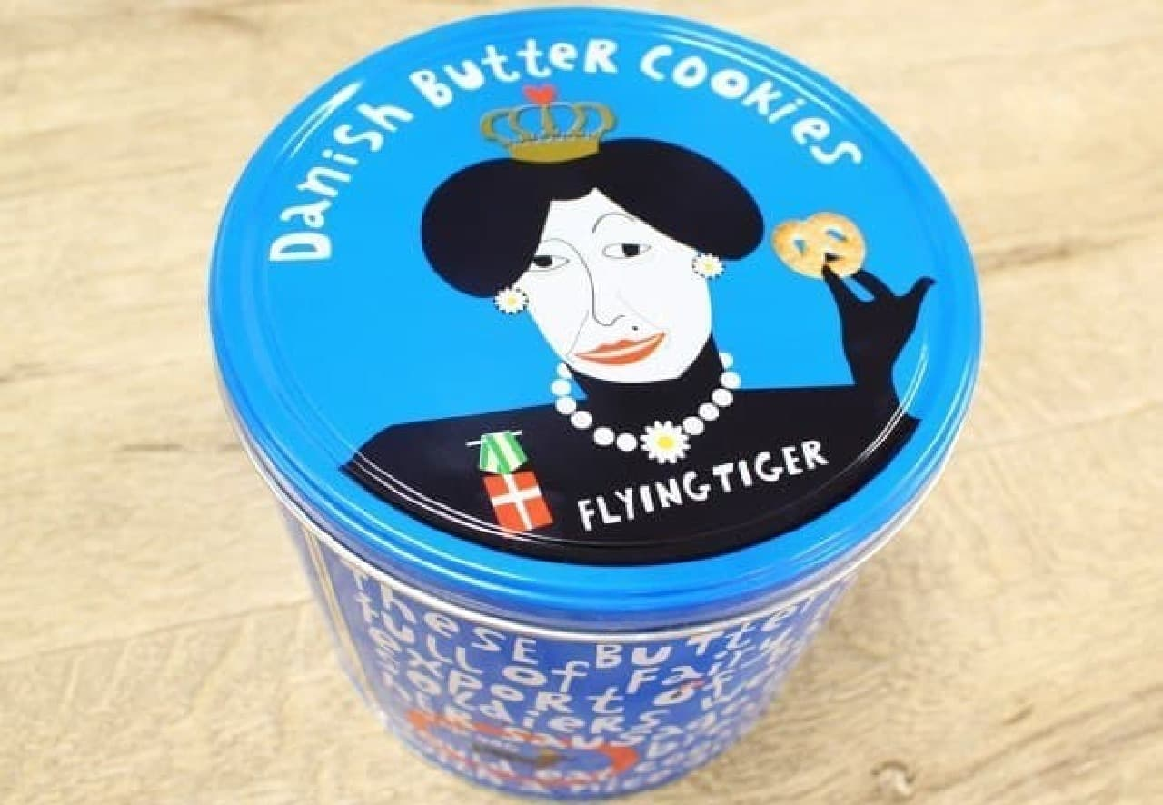 フライングタイガーの「バタークッキー」ご存知ですか?