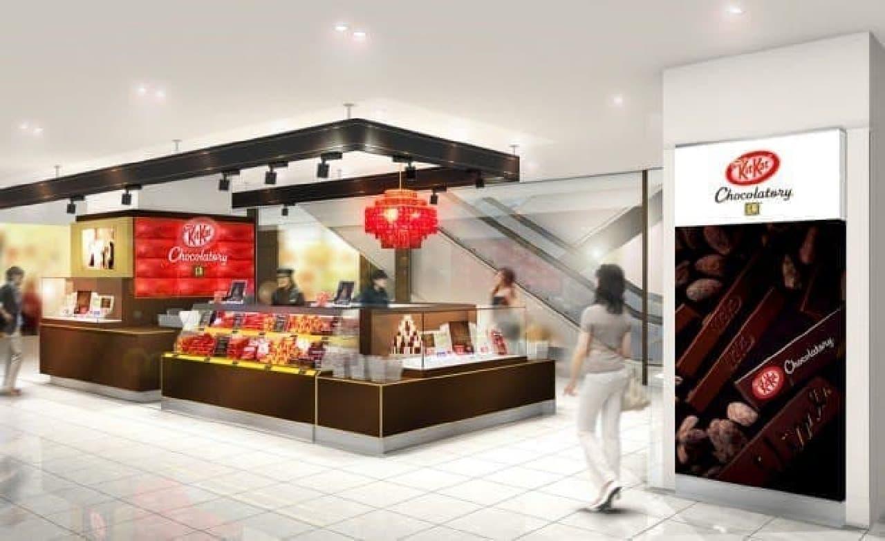 キットカット ショコラトリー 新宿高島屋店(イメージ)