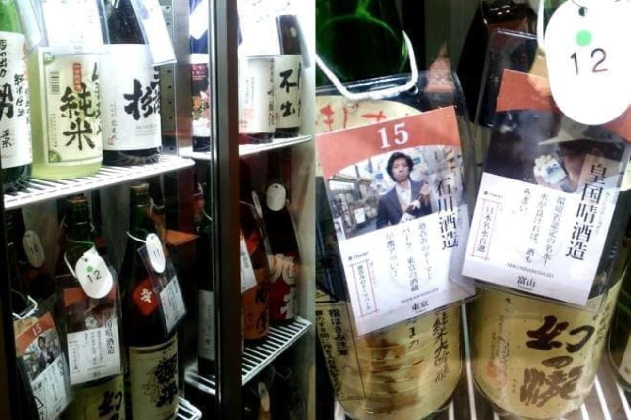 日本酒飲み放題のKURAND SAKE MARKETが渋谷に!(画像は浅草店)