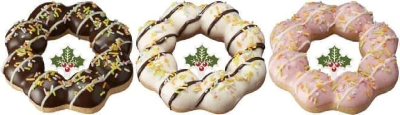 左から、チョコ、ホワイトチョコ、ストロベリー