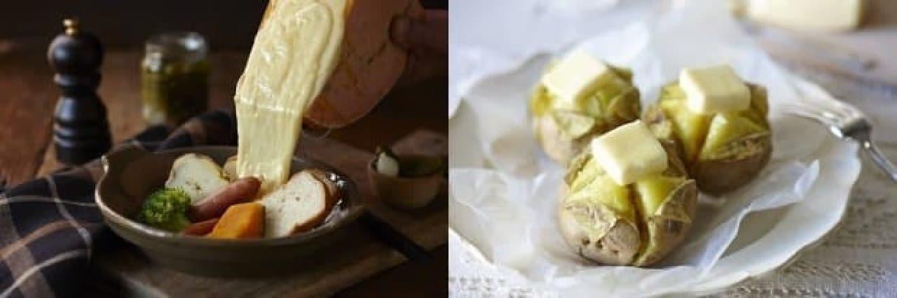 """チーズもバターも野菜も""""北海道産""""です"""