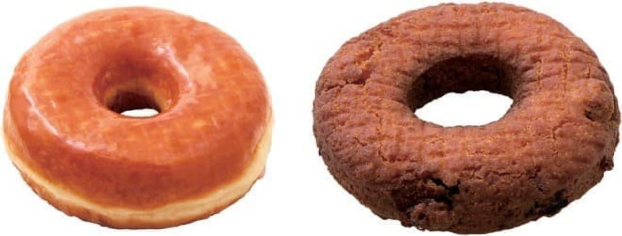ハンドカットドーナツ  クラシックイーストドーナツ ハニー(左)とミックスフルーツ、いずれも税込151円