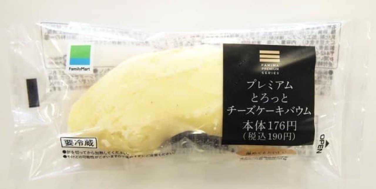 「プレミアム とろっとチーズケーキバウム」