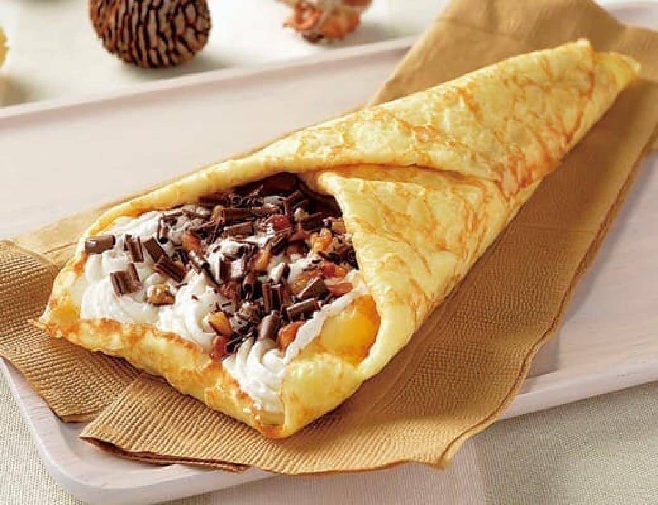 「クレープ包み(チョコチップ&バナナ)」