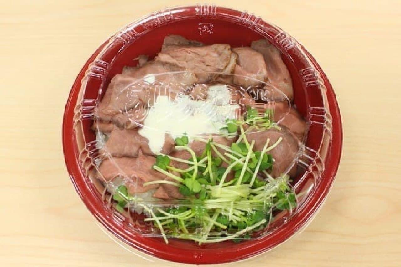 オリジン弁当の「レア・ローストビーフ丼」