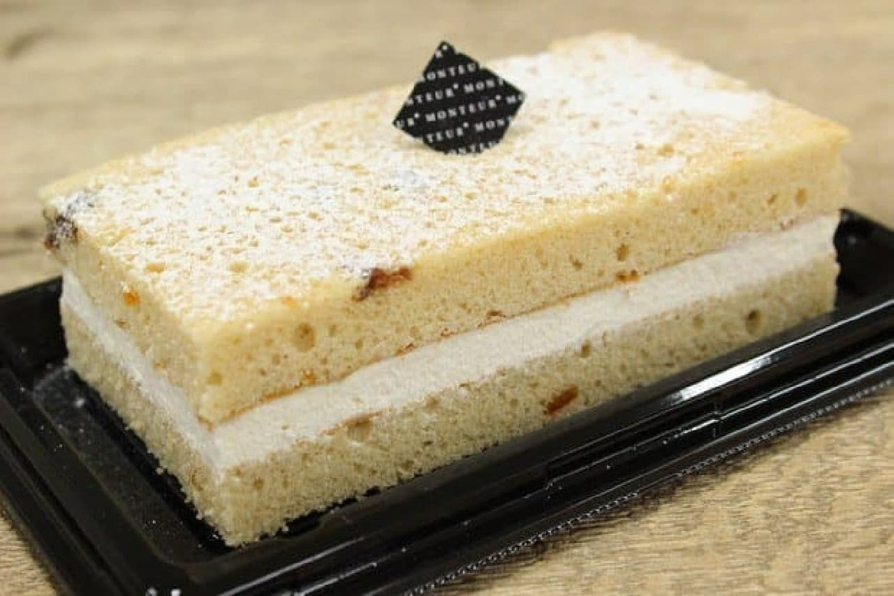 シュトーレン風のケーキって?