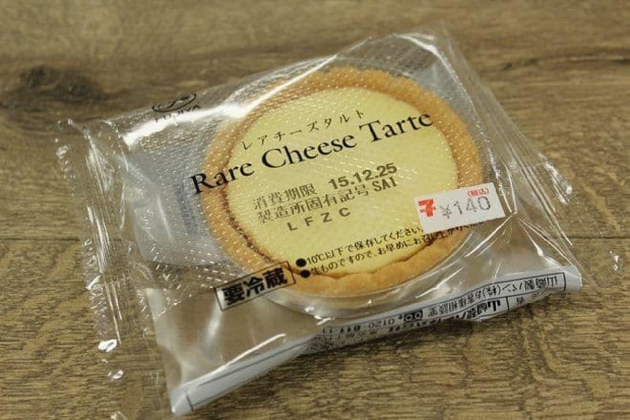 セブンで見つけた不二家のチーズタルト