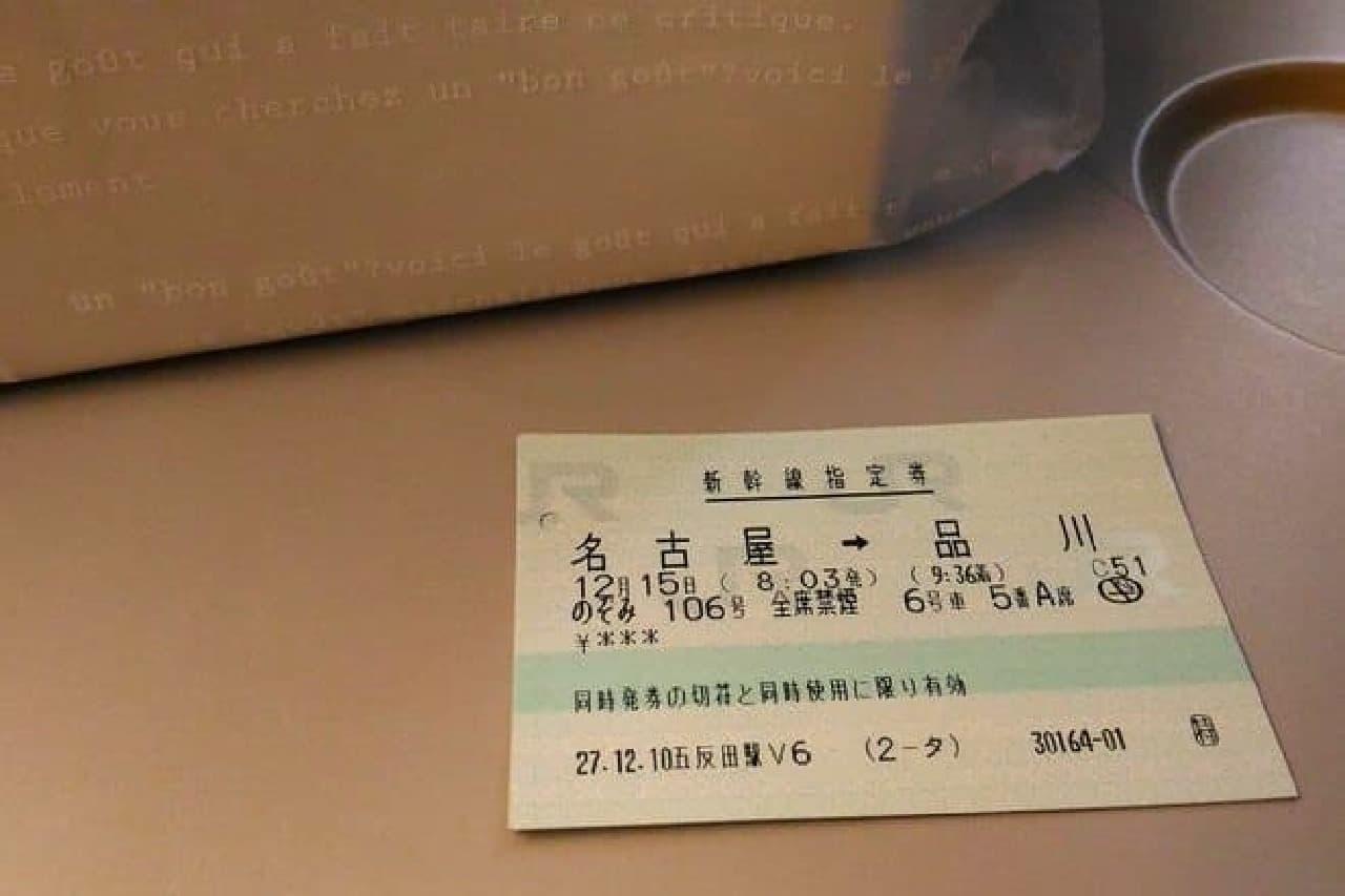 結局余裕で間に合いお土産もゲット。名古屋駅で買える、あのひよこです