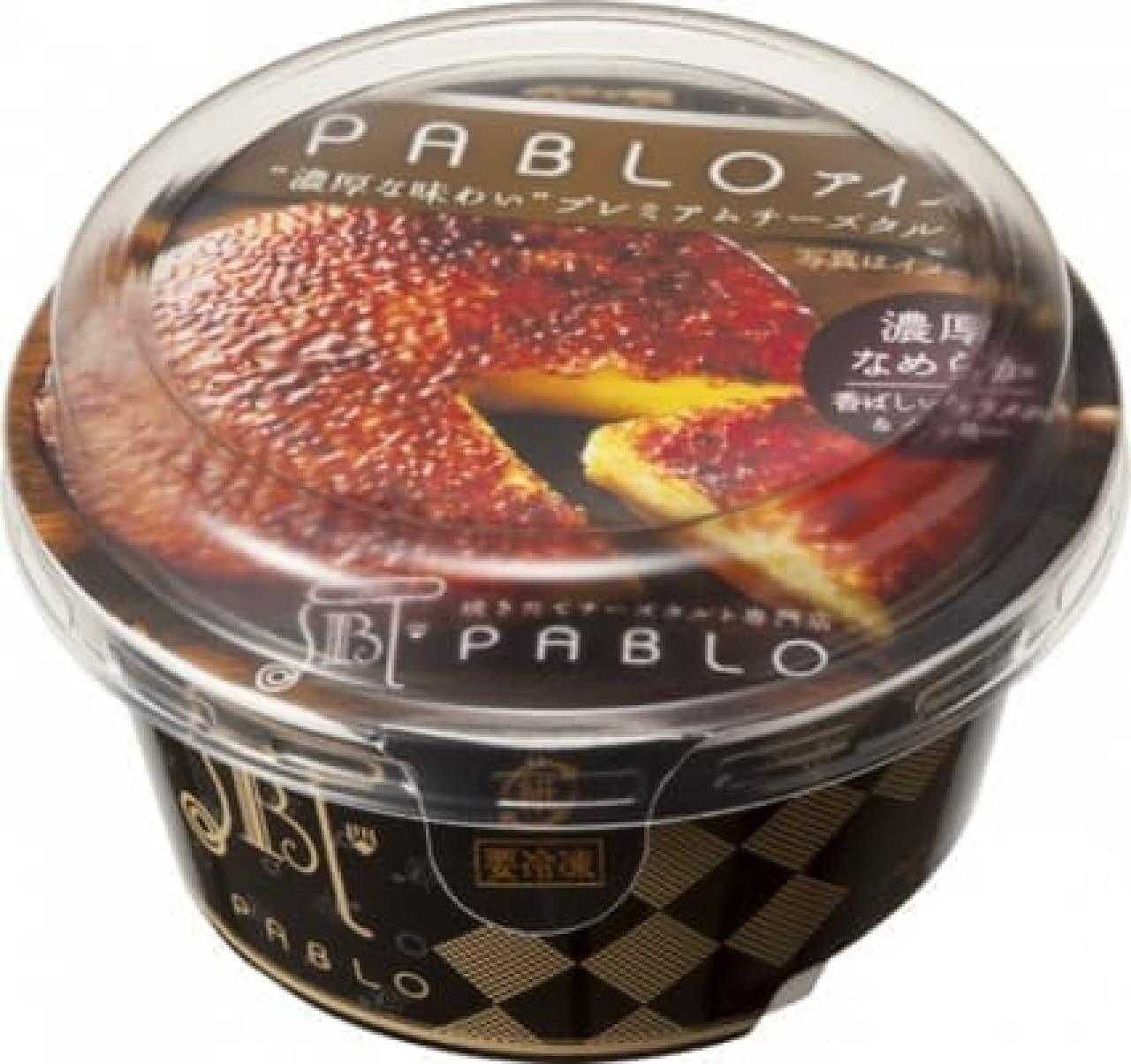 パブロのチーズタルトがアイスになった!