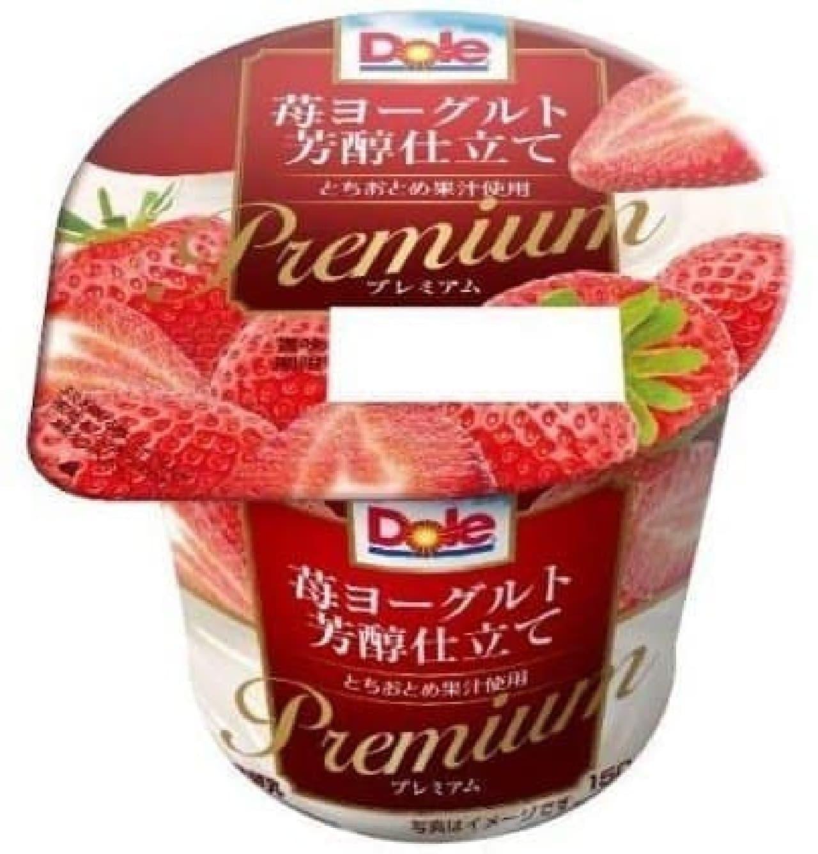 イチゴの食感が贅沢に楽しめる!