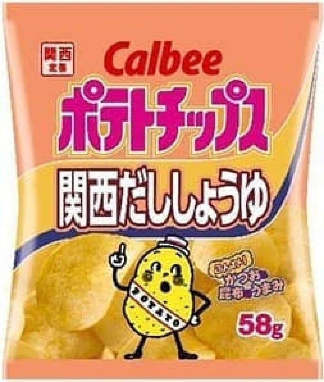 関西風のだしがきいたポテトチップス