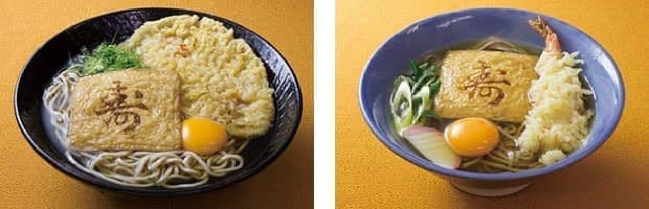 左が阪急そば、右が阪急そば若菜の「新春そば・うどん」