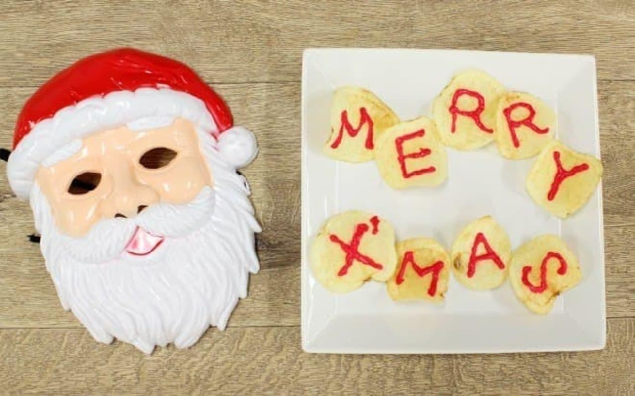みなさん、素敵なクリスマスを!
