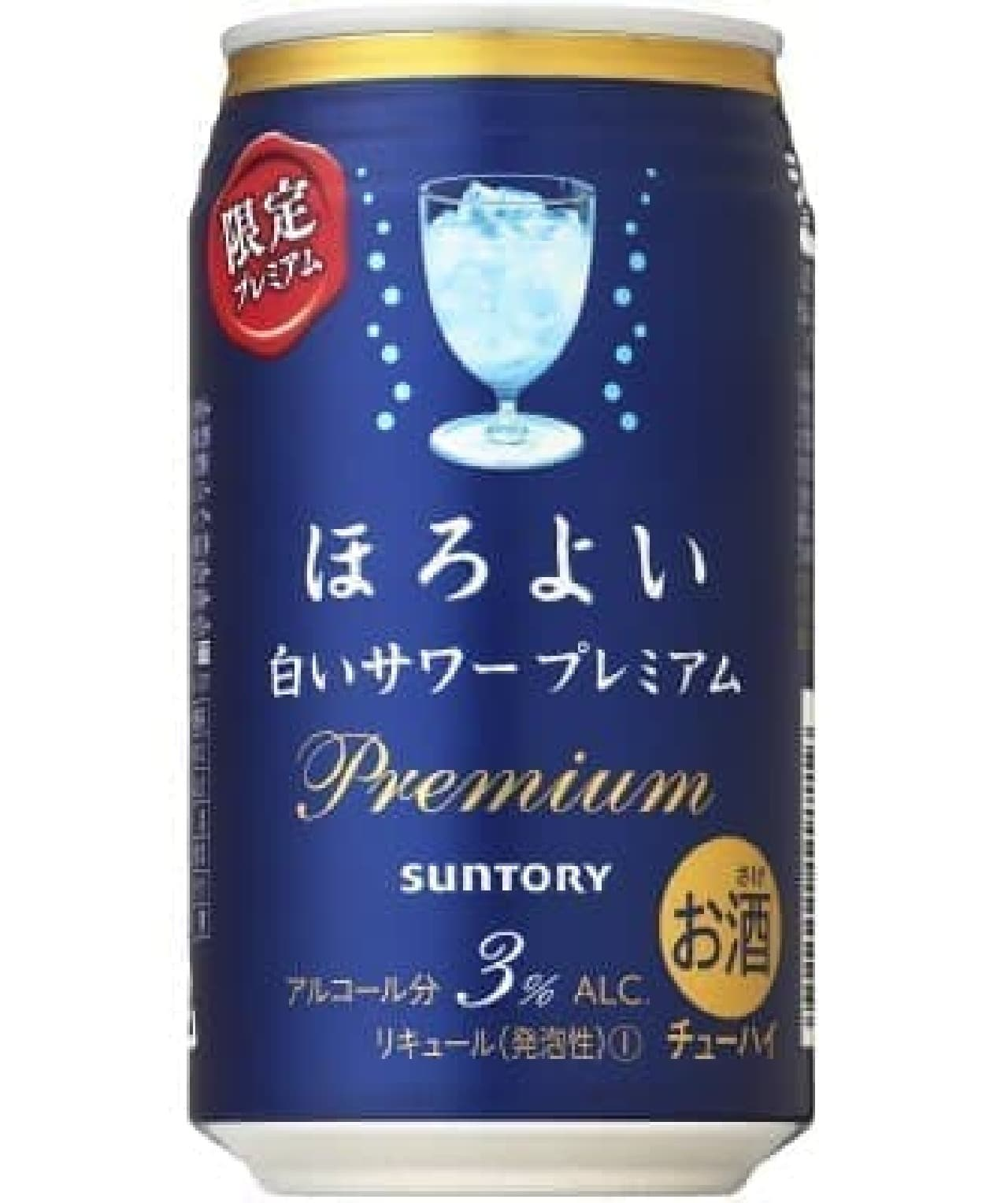 """""""プレミアム""""なほろよい登場!"""