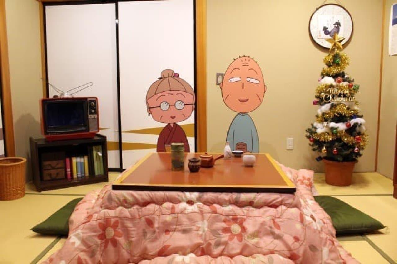 クリスマス仕様の居間。ほのぼの~