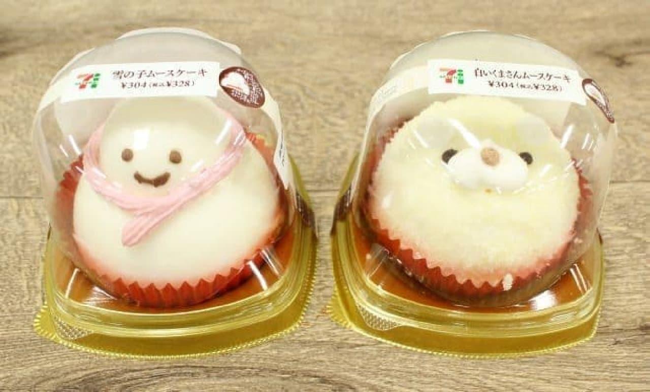 白いくまさんムースケーキ(右)と雪の子ムースケーキ(左)