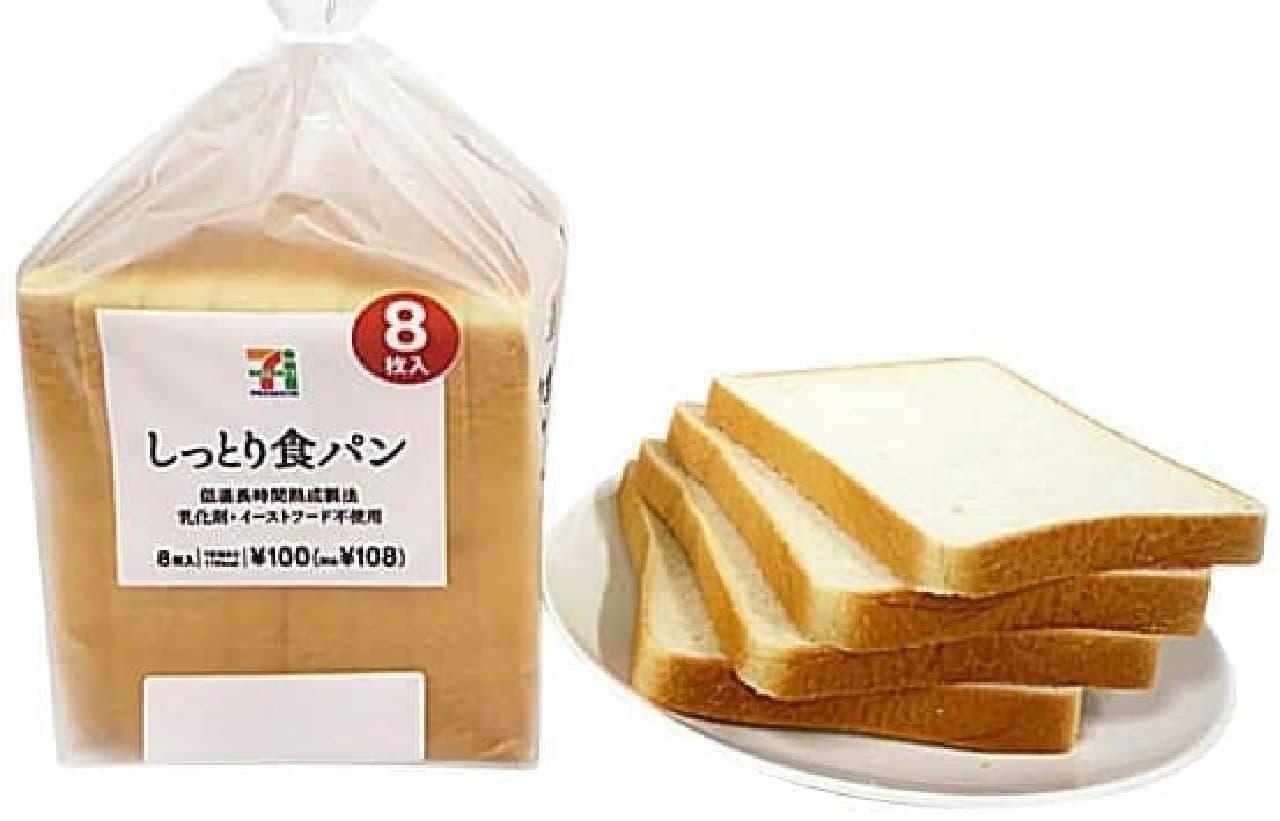 サンドイッチなどに適した8枚入も