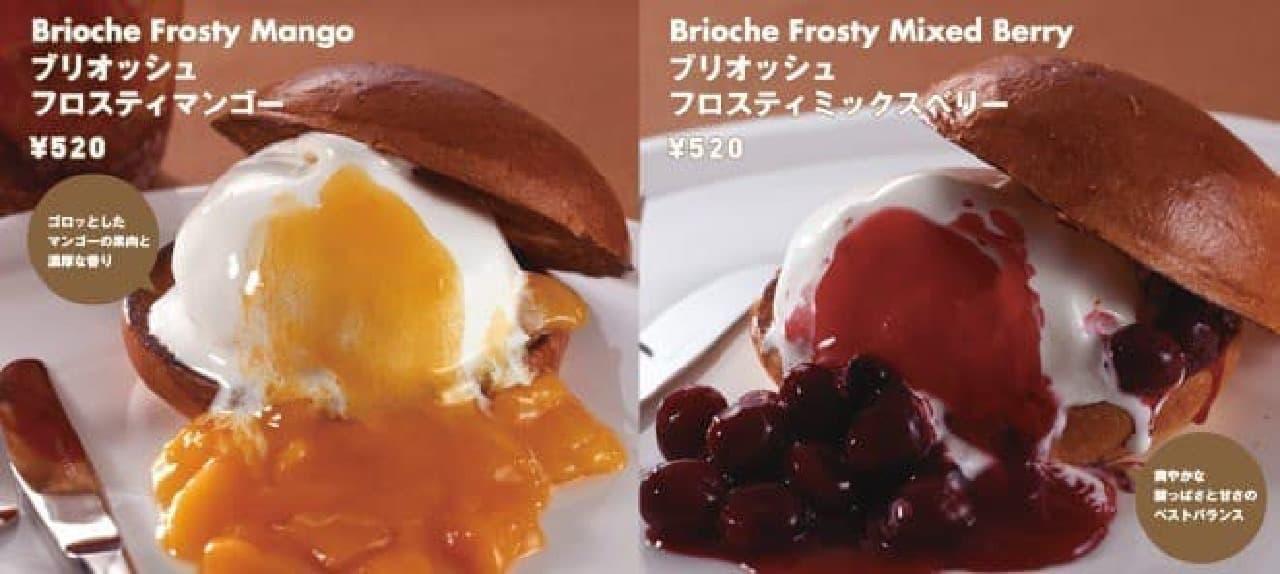 リッチなブリオッシュでフロスティとフルーツをサンド!