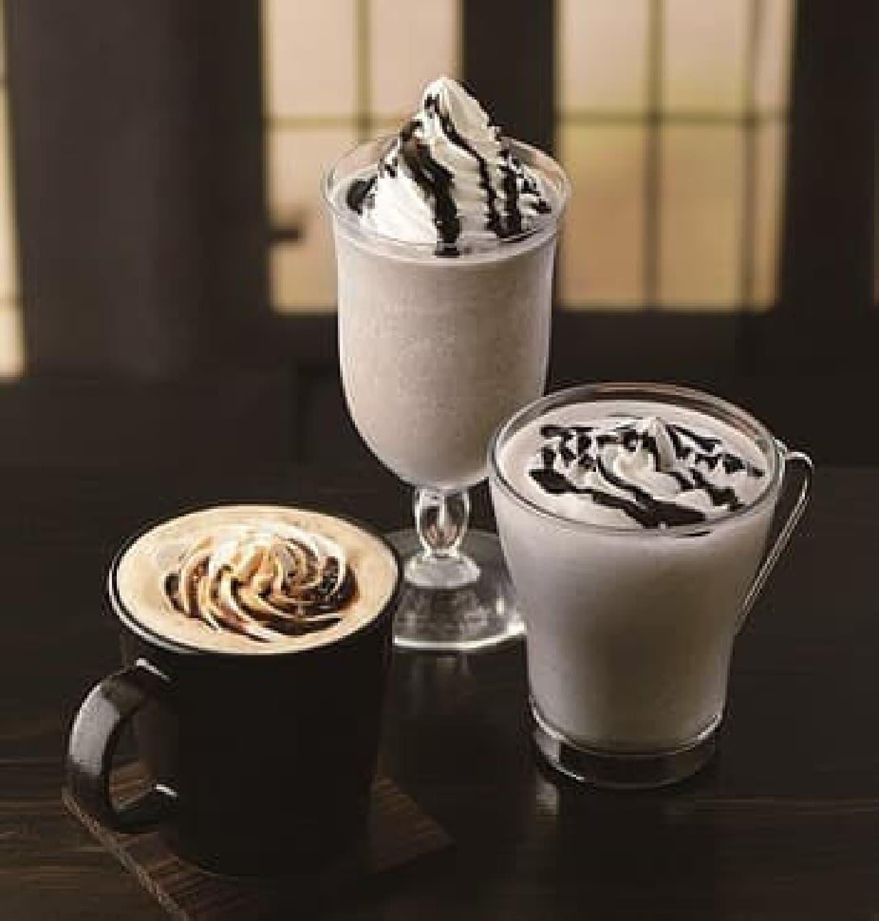 右から「黒ごまバナナオレ」(ホット)、「黒ごまバナナオレ」(アイス)、「ほうじ茶黒みつラテ」