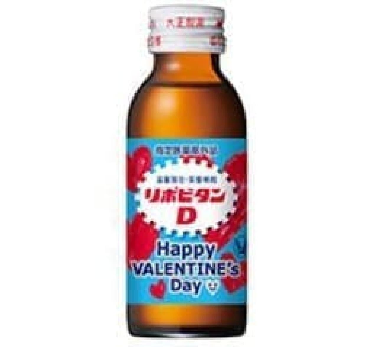 「リポビタンD バレンタイン限定ボトル」