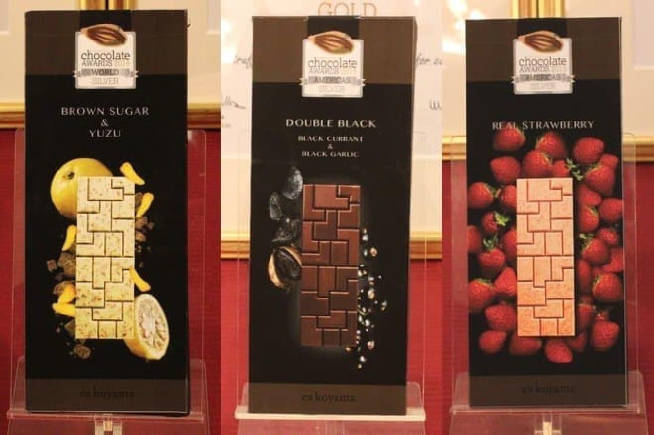 個性的なフレーバーのタブレット(左が「黒糖&柚子」)