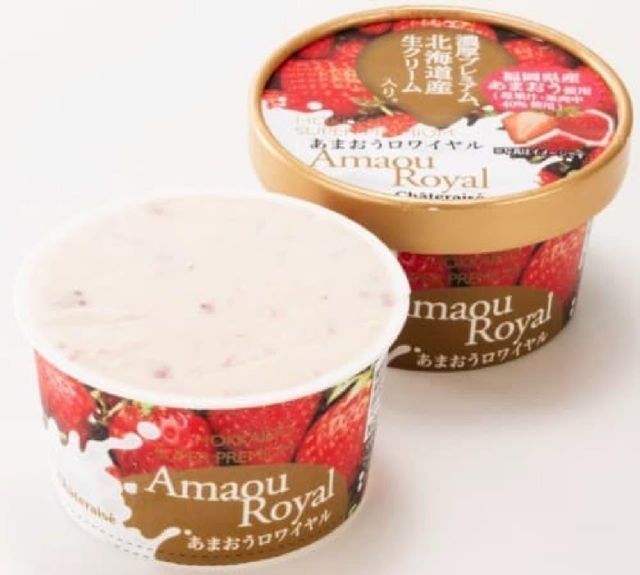 北海道と福岡県のおいしさが詰まったアイスクリーム
