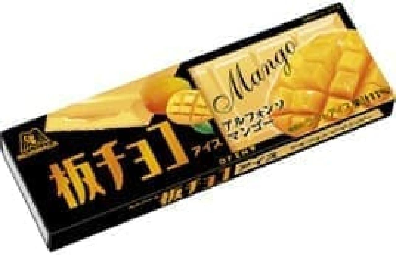 「板チョコアイス アルフォンソマンゴー」