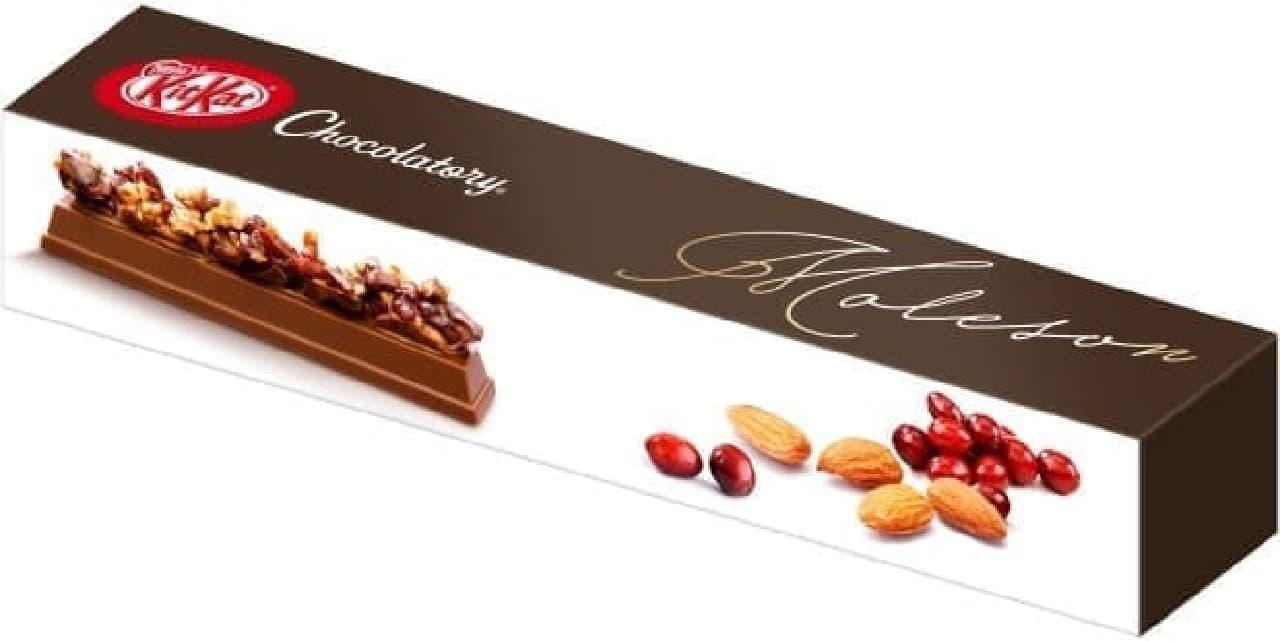 キットカット ショコラトリー モレゾン