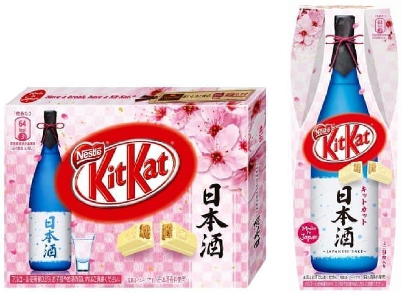 世界でも注目されている「日本酒」のフレーバー  (左が3枚入り、右が9枚入り)