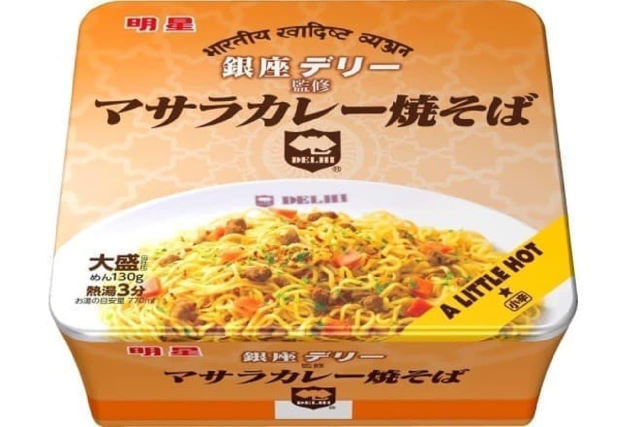 スパイス香るカレーソースが麺に絡む!
