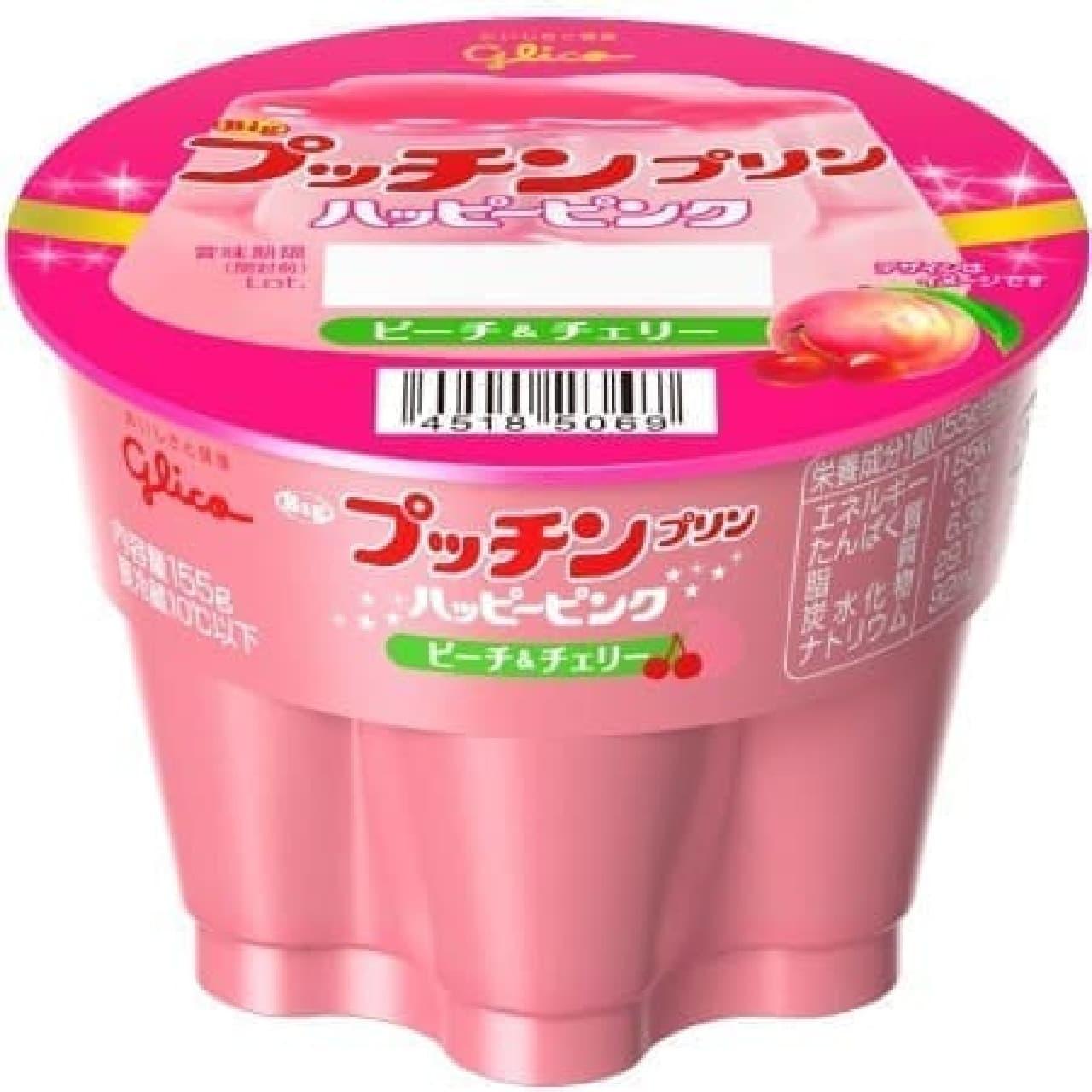 """""""ピンク色のフルーツ""""で作ったハッピーなプリン!"""