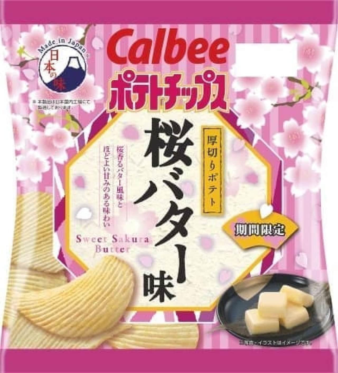 """""""日本の春""""を味わうポテトチップス"""