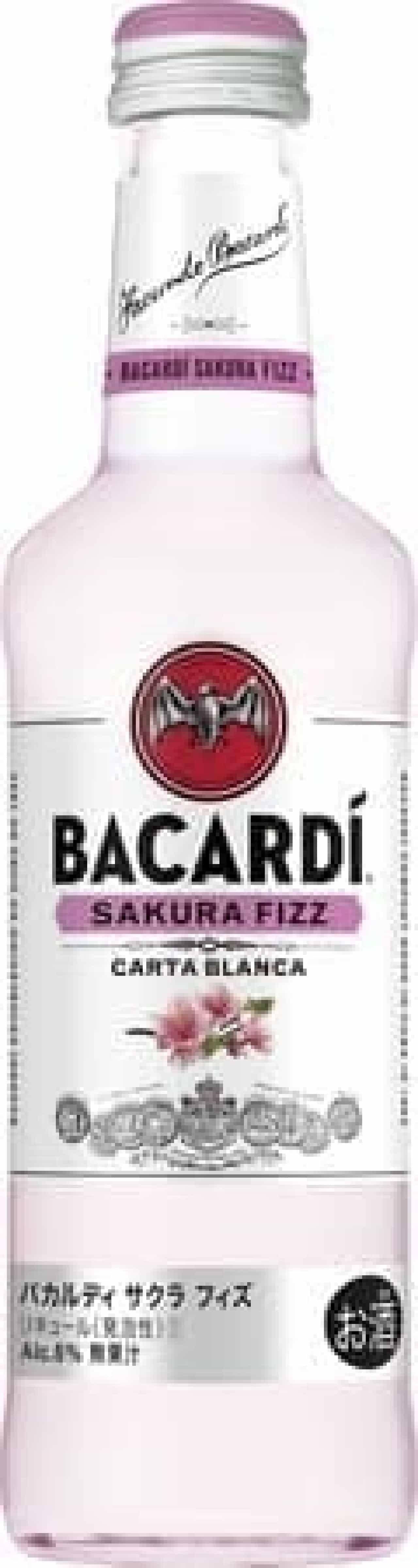 「バカルディ サクラ フィズ ボトル」
